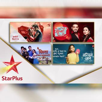 https://www.indiantelevision.com/sites/default/files/styles/340x340/public/images/tv-images/2020/07/14/star.jpg?itok=jWJaFEUX