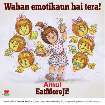 https://www.indiantelevision.com/sites/default/files/styles/340x340/public/images/tv-images/2020/07/18/Amul_0.jpg?itok=lWrYLTDy