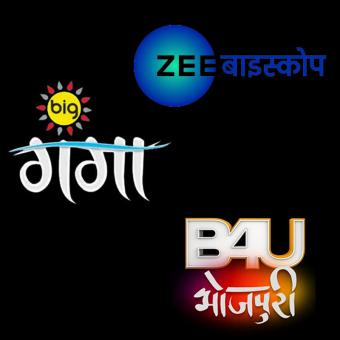 https://www.indiantelevision.com/sites/default/files/styles/340x340/public/images/tv-images/2020/07/20/mix2.jpg?itok=dJeEANht