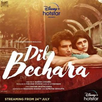 https://www.indiantelevision.com/sites/default/files/styles/340x340/public/images/tv-images/2020/07/30/dil-bechara.jpg?itok=pPRyU8UP
