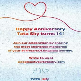 https://www.indiantelevision.com/sites/default/files/styles/340x340/public/images/tv-images/2020/08/10/tata-sky.jpg?itok=iyfV7IhM