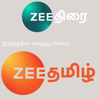 https://www.indiantelevision.com/sites/default/files/styles/340x340/public/images/tv-images/2020/08/12/zee-therrai.jpg?itok=7LYTzeB3