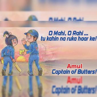 https://www.indiantelevision.com/sites/default/files/styles/340x340/public/images/tv-images/2020/08/17/amul-dhoni.jpg?itok=yAVW2HZE