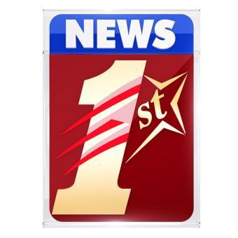 https://www.indiantelevision.com/sites/default/files/styles/340x340/public/images/tv-images/2020/08/20/news.jpg?itok=lf1cJB9Z