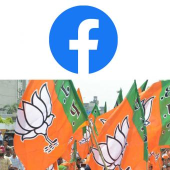 https://www.indiantelevision.com/sites/default/files/styles/340x340/public/images/tv-images/2020/08/29/fb.jpg?itok=YighnpSV