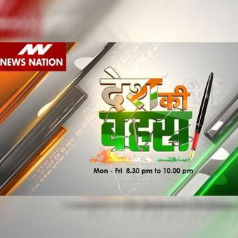 https://www.indiantelevision.com/sites/default/files/styles/340x340/public/images/tv-images/2020/08/31/nn.jpg?itok=Ss0HEBA2