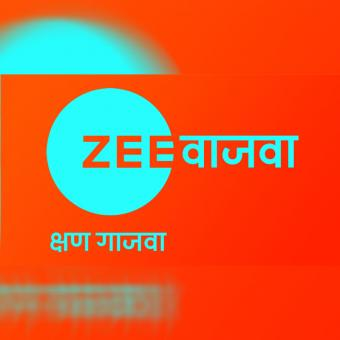 https://www.indiantelevision.com/sites/default/files/styles/340x340/public/images/tv-images/2020/09/14/zee_0.jpg?itok=B51X0uyz