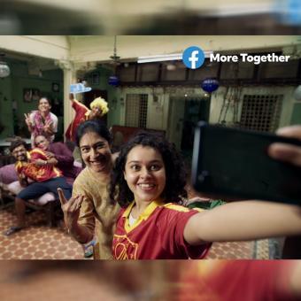 https://www.indiantelevision.com/sites/default/files/styles/340x340/public/images/tv-images/2020/09/21/more.jpg?itok=kKKG16OU