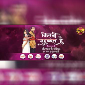 https://www.indiantelevision.com/sites/default/files/styles/340x340/public/images/tv-images/2020/09/24/dangal.jpg?itok=aDiKhf8B