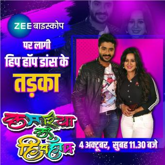 https://www.indiantelevision.com/sites/default/files/styles/340x340/public/images/tv-images/2020/10/01/zee.jpg?itok=JEiKLeti