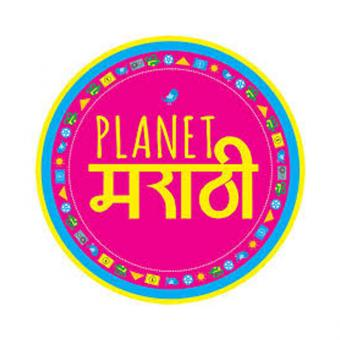 https://www.indiantelevision.com/sites/default/files/styles/340x340/public/images/tv-images/2020/10/02/planet.jpg?itok=2fz1rbSY