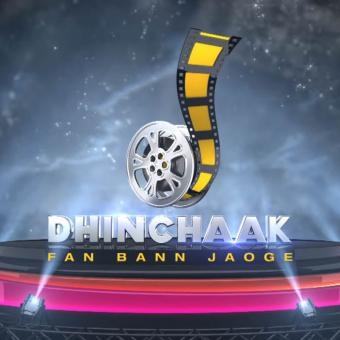 https://www.indiantelevision.com/sites/default/files/styles/340x340/public/images/tv-images/2020/10/14/dhin.jpg?itok=oWkOWtvN