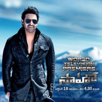 https://www.indiantelevision.com/sites/default/files/styles/340x340/public/images/tv-images/2020/10/15/sdoho.jpg?itok=EB2avZkt
