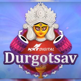 https://www.indiantelevision.com/sites/default/files/styles/340x340/public/images/tv-images/2020/10/21/urg.jpg?itok=R_SYBBG6