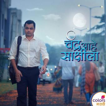 https://www.indiantelevision.com/sites/default/files/styles/340x340/public/images/tv-images/2020/10/23/colors.jpg?itok=N2NMLSBv