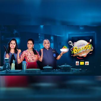 https://www.indiantelevision.com/sites/default/files/styles/340x340/public/images/tv-images/2020/11/05/coloes4.jpg?itok=x6ijoBKB