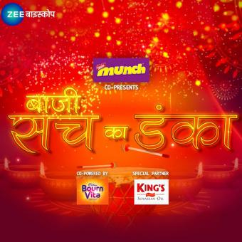 https://www.indiantelevision.com/sites/default/files/styles/340x340/public/images/tv-images/2020/11/09/biskop.jpg?itok=XistnYpP