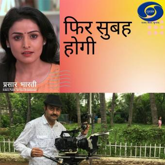 https://www.indiantelevision.com/sites/default/files/styles/340x340/public/images/tv-images/2020/11/13/dd.jpg?itok=GOM_vhmZ