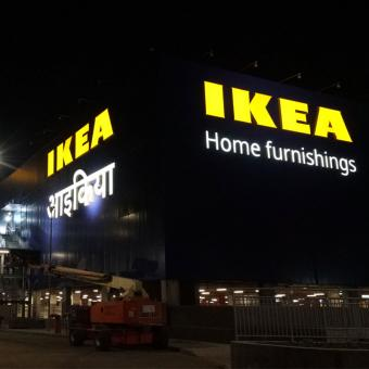 https://www.indiantelevision.com/sites/default/files/styles/340x340/public/images/tv-images/2020/11/18/ikea.jpg?itok=n5YJAaPE