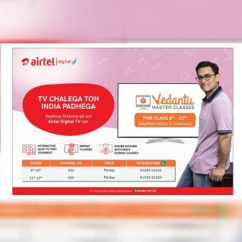 https://www.indiantelevision.com/sites/default/files/styles/340x340/public/images/tv-images/2020/11/23/airtel.jpg?itok=oCeK-6a8