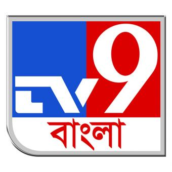 https://www.indiantelevision.com/sites/default/files/styles/340x340/public/images/tv-images/2020/11/24/tv9_0.jpg?itok=L3CzfVHP