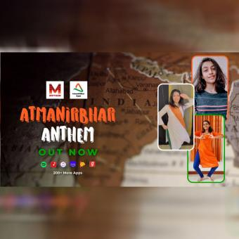 https://www.indiantelevision.com/sites/default/files/styles/340x340/public/images/tv-images/2020/11/27/aatm.jpg?itok=0rRXUFEs