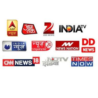 https://www.indiantelevision.com/sites/default/files/styles/340x340/public/images/tv-images/2020/12/03/news-24-houres.jpg?itok=5O5F9ZXW