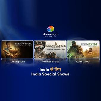 https://www.indiantelevision.com/sites/default/files/styles/340x340/public/images/tv-images/2020/12/04/dic.jpg?itok=4P6OdIZA