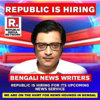 https://www.indiantelevision.com/sites/default/files/styles/340x340/public/images/tv-images/2020/12/11/arnab.jpg?itok=LCj_KVo5