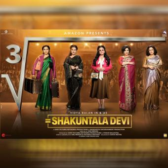 https://www.indiantelevision.com/sites/default/files/styles/340x340/public/images/tv-images/2020/12/24/shankutala.jpg?itok=Bn-sFqO9