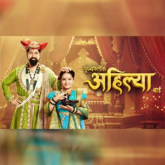 https://www.indiantelevision.com/sites/default/files/styles/340x340/public/images/tv-images/2021/01/07/ahilya.jpg?itok=gZJ1LRWL