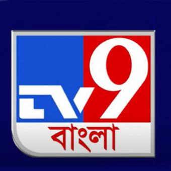 https://www.indiantelevision.com/sites/default/files/styles/340x340/public/images/tv-images/2021/01/14/tv9-bangla.jpg?itok=IKhvd5hG