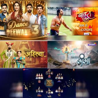 https://www.indiantelevision.com/sites/default/files/styles/340x340/public/images/tv-images/2021/02/27/mix.jpg?itok=tVjzJGg5