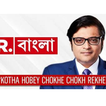 https://www.indiantelevision.com/sites/default/files/styles/340x340/public/images/tv-images/2021/03/03/republic.jpg?itok=eq8R4Jz0