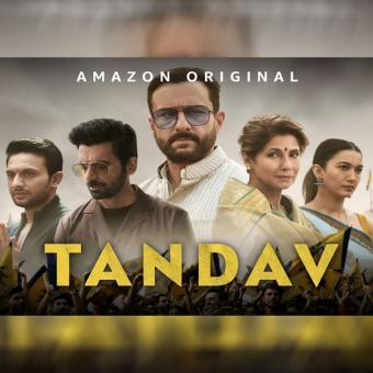 https://www.indiantelevision.com/sites/default/files/styles/340x340/public/images/tv-images/2021/03/04/tandav.jpg?itok=sEAkQx6F