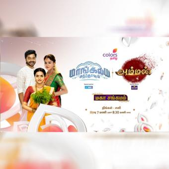 https://www.indiantelevision.com/sites/default/files/styles/340x340/public/images/tv-images/2021/03/17/tamil.jpg?itok=P04B-hG8