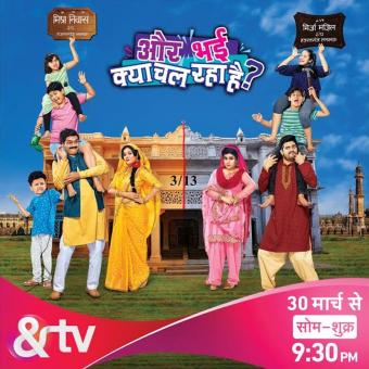 https://www.indiantelevision.com/sites/default/files/styles/340x340/public/images/tv-images/2021/03/25/aur_bhai_kya_chal_raha_hai.jpg?itok=-t7nLeTl