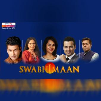 https://www.indiantelevision.com/sites/default/files/styles/340x340/public/images/tv-images/2021/04/22/swabhiman.jpg?itok=fPgAFy_H