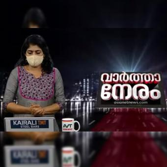 https://www.indiantelevision.com/sites/default/files/styles/340x340/public/images/tv-images/2021/04/23/asianet-news.jpg?itok=9IlFOw98