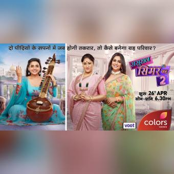 https://www.indiantelevision.com/sites/default/files/styles/340x340/public/images/tv-images/2021/04/23/photogrid_plus_1619162760167.jpg?itok=7fBOtpC8