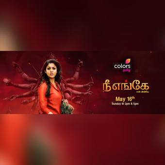 https://www.indiantelevision.com/sites/default/files/styles/340x340/public/images/tv-images/2021/05/13/photogrid_plus_1620909725744.jpg?itok=MMOWv0i3