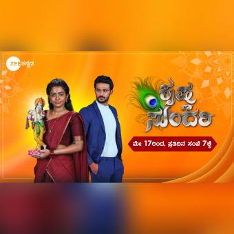 https://www.indiantelevision.com/sites/default/files/styles/340x340/public/images/tv-images/2021/05/14/photogrid_plus_1620986435635.jpg?itok=Xv7zMrKl