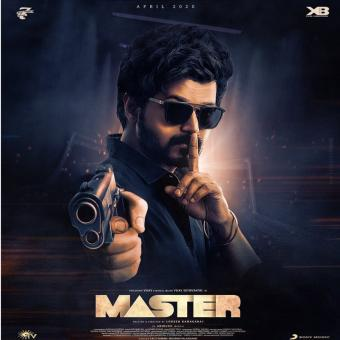 https://www.indiantelevision.com/sites/default/files/styles/340x340/public/images/tv-images/2021/05/26/master.jpg?itok=Xa3NqCqH