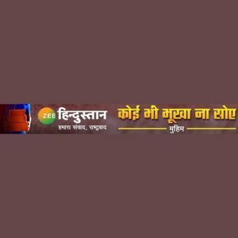 https://www.indiantelevision.com/sites/default/files/styles/340x340/public/images/tv-images/2021/05/27/zee.jpg?itok=Ygx5GuFd