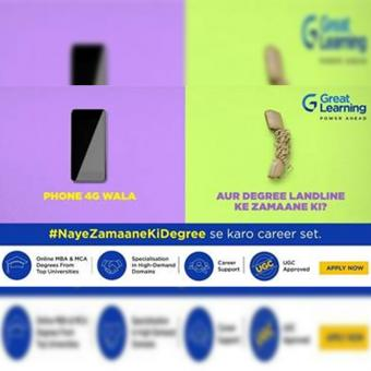 https://www.indiantelevision.com/sites/default/files/styles/340x340/public/images/tv-images/2021/06/10/naye_zamaane_ki_degree.jpg?itok=6fxEkVLZ