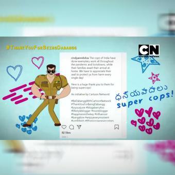 https://www.indiantelevision.com/sites/default/files/styles/340x340/public/images/tv-images/2021/06/21/cn.jpg?itok=IExoCFcl