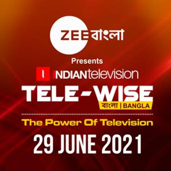 https://www.indiantelevision.com/sites/default/files/styles/340x340/public/images/tv-images/2021/06/30/tele-wise_bangla.jpg?itok=M58azHQs