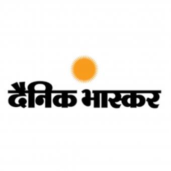 https://www.indiantelevision.com/sites/default/files/styles/340x340/public/images/tv-images/2021/07/22/photogrid_plus_1626936895418.jpg?itok=TgmEkVBq