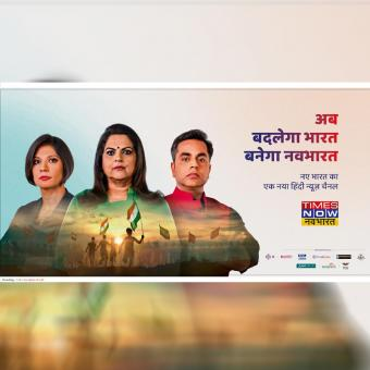 https://www.indiantelevision.com/sites/default/files/styles/340x340/public/images/tv-images/2021/08/02/time.jpg?itok=rLlcko4N