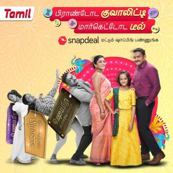 https://www.indiantelevision.com/sites/default/files/styles/340x340/public/images/tv-images/2021/08/07/snapdeal-800.jpg?itok=fNp0rEOL